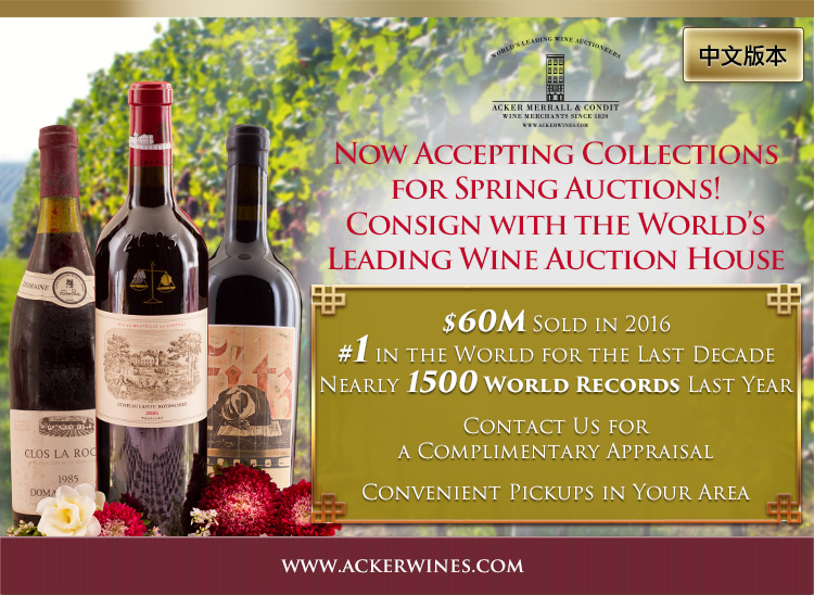 Now Accepting Collections for Winter Auctions Trust Your Cellar to the Industry Best