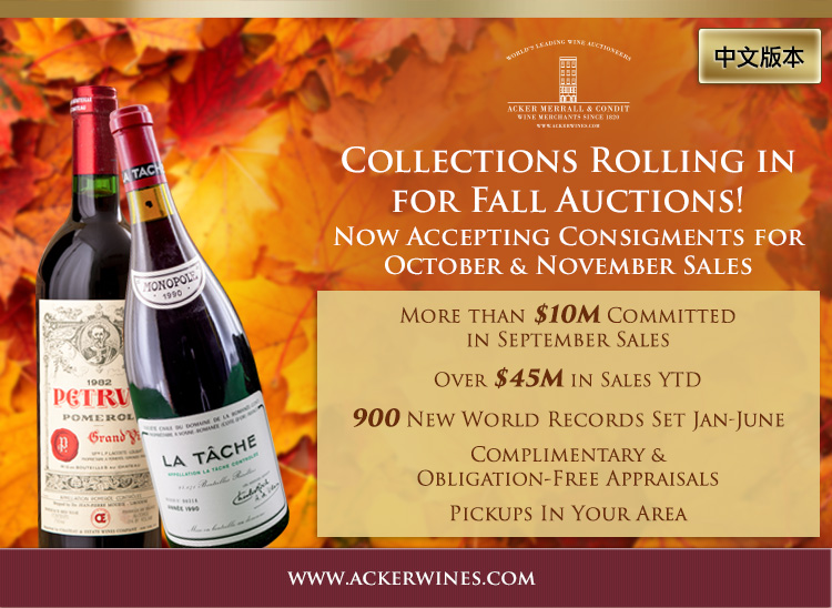 Now Accepting Fall Consignments!
